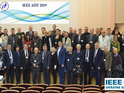 2019 IEEE INTERNATIONAL CONFERENCE ON ADVANCED TRENDS IN INFORMATION THEORY